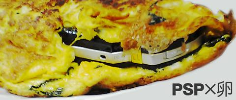 【玉子焼き】PSP本体(イエロー&ブラック)【ジャンク】 ヤフオク オークション