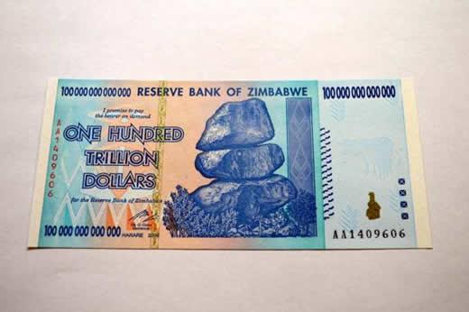 ■□貴重 100兆ジンバブエドル紙幣 未使用新札 3次インフレ