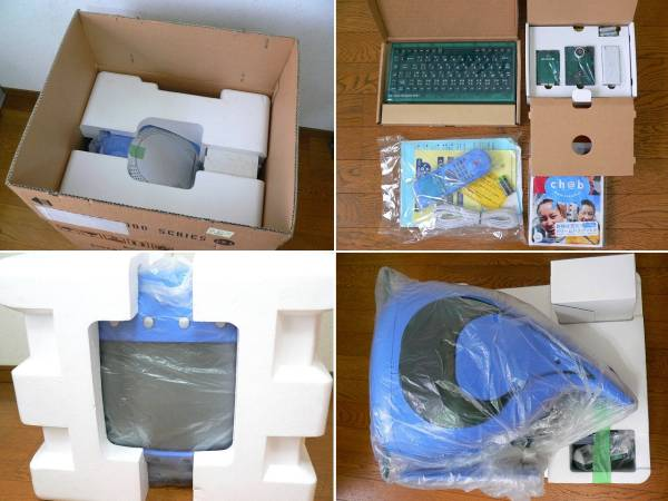 セガ ドリームキャスト内蔵TV CX-1 新品