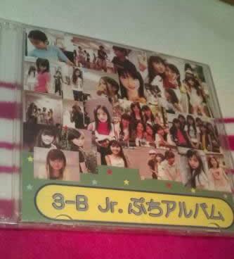 ◆未開封◆ももいろクローバー「3B Jr.ぷちアルバム」初期CD