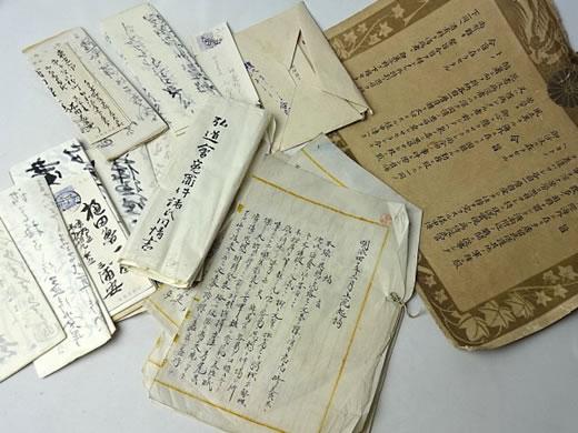 ☆昔の手紙 文献 資料【戦前】#79