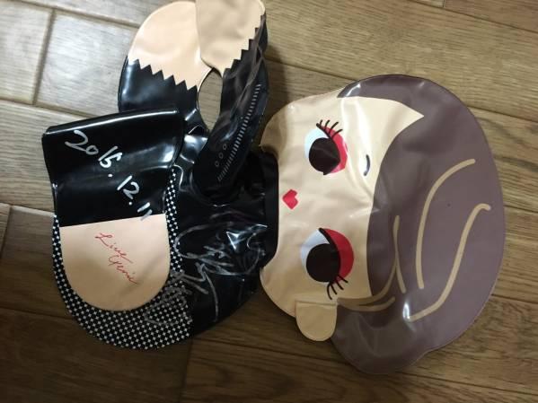 ☆レア☆安室奈美恵抱っこちゃん☆