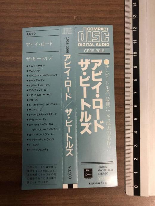 0326-370☆CD 帯のみ ザ・ビートルズ アイビーロード ビコーズ 最期にして最大の名作 サンキング サムシング