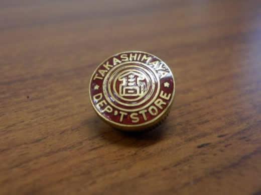 ◆高島屋百貨店◆旧い社章◆ねじ式バッジ◆金張り美品◆
