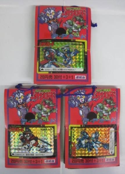 【当時品】からくり剣豪伝ムサシロードPPカード3束セット