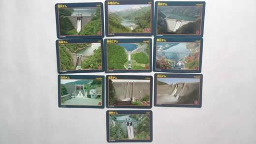 ダムカード 山形県全9箇所+1枚 おまけ付き
