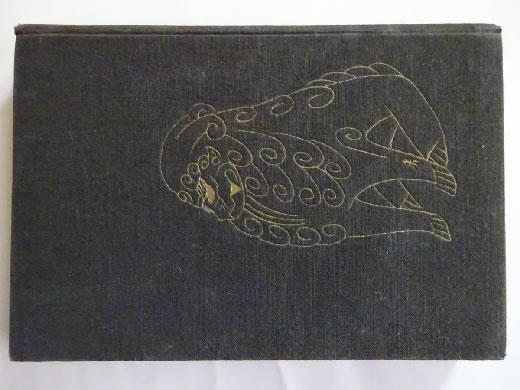 世界最初の空手本「琉球拳法 唐手」大正11年 富名腰義珍 武侠社