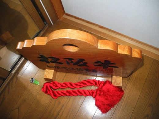 ●特選黒毛和牛 松阪牛 盾