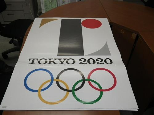 2020年東京オリンピック 幻のポスター