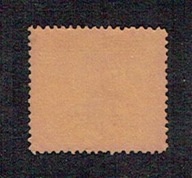 日本切手の大最難関:昭和ご婚儀(不発行)8銭:NH