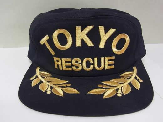 未使用 東京消防庁 ベースボールキャップ 帽子 レスキュー