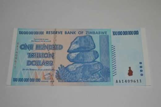 ◆◇貴重 100兆ジンバブエドル紙幣 未使用新札 3次インフレ
