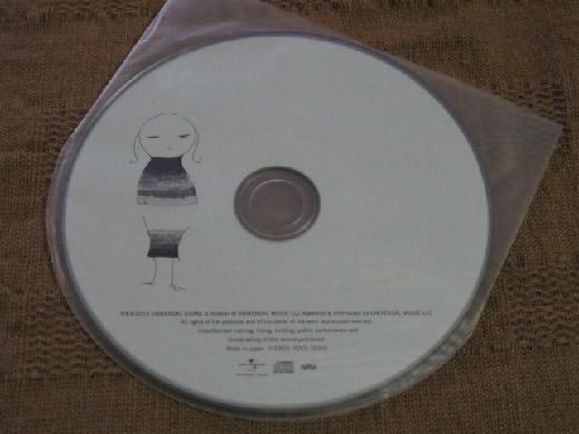 CD 米津玄師 サンタマリア 絵本付き