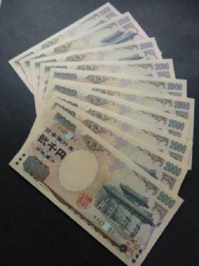 守礼門2000円札 10枚連番 X−X番 新券 �