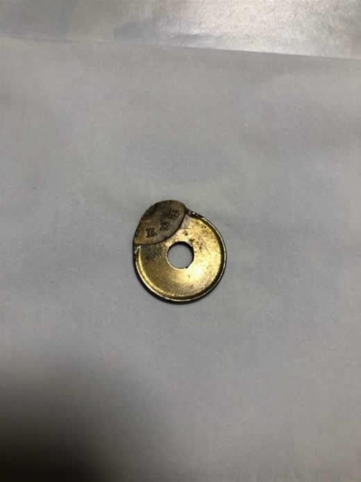 エラーコイン 5円硬貨刻印ズレ