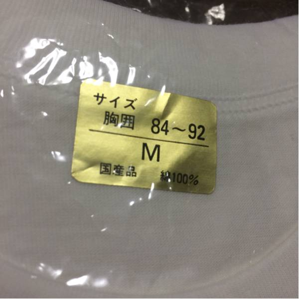 新品 当時物 オウム真理教 麻原彰晃 Tシャツ Mサイズ