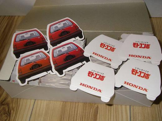 ■ 超レア 非売品 ホンダ シティ ブルドック トランクバイク モトコンポ マッチ 希少品 100個入り 5ケース 497個■
