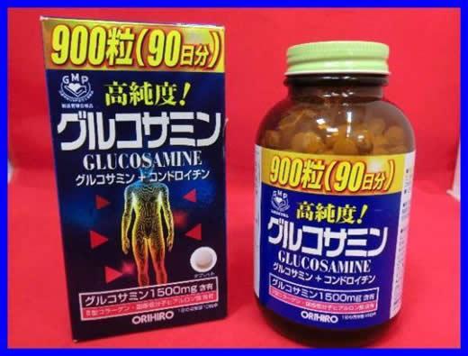 △ORIHIRO グルコサミン+コンドロイチン 900粒 開封済