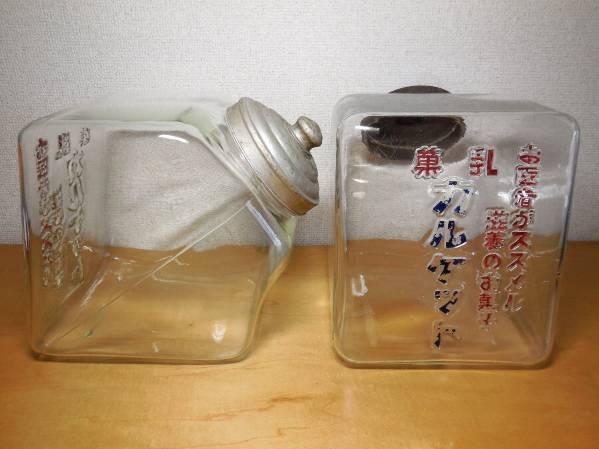 ★戦前 乳菓カルケット 角形変形ガラス猫瓶 2台 菓子瓶あめや瓶