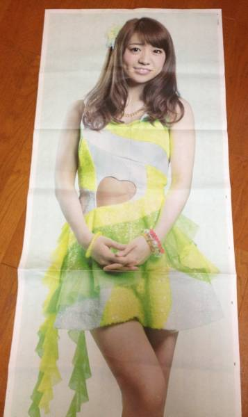 AKB48総選挙☆朝日新聞☆エリア広告☆大島優子
