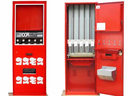 激レア!!コスモス自動販売機本体/ガチャや看板の代わりに 良品