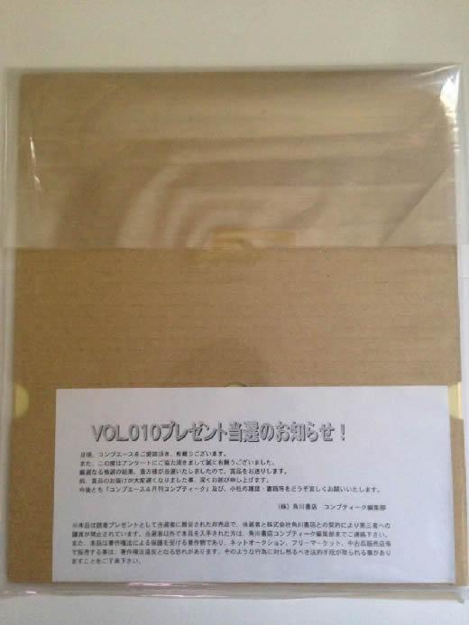 抽プレ品/東方Project・上海アリス幻樂団・ZUN直筆イラストサイン入り色紙