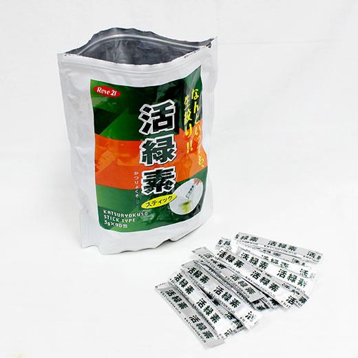 リーブ21 活緑素 かつりょくそ 開封済商品 88包 2014.12