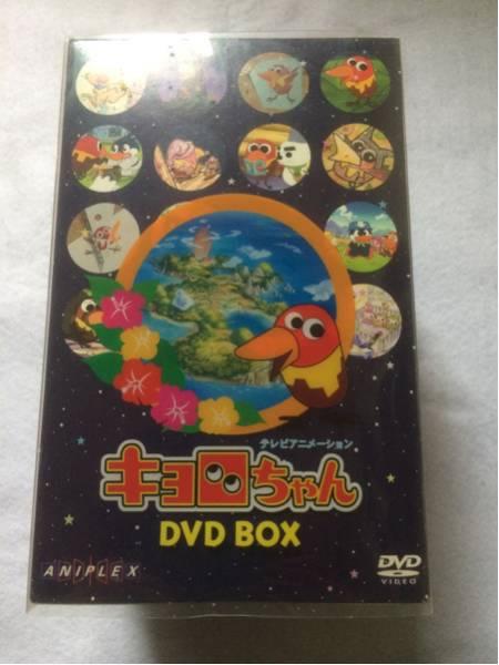 美品)超絶レア キョロちゃんDVD BOX絶版品 チョコボール