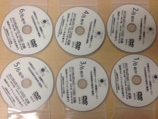 加賀田 生命保険DVD