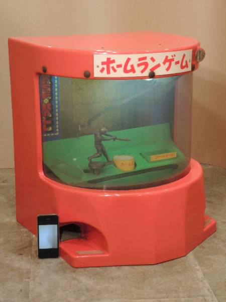 古い ホームラン ゲーム 昭和レトロ 10円ゲーム 駄菓子屋ゲーム