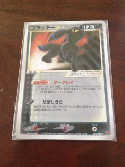 ブラッキー☆ スター 未開封未使用 プレイヤーズ ポケモンカード