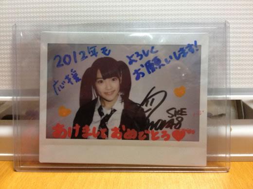 【SKE48 2012年 福袋D賞ポラ◎木本花音◎ 】復刻、直筆