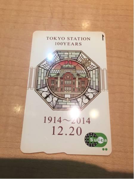 東京駅開業 100周年記念 Suica 【限定】