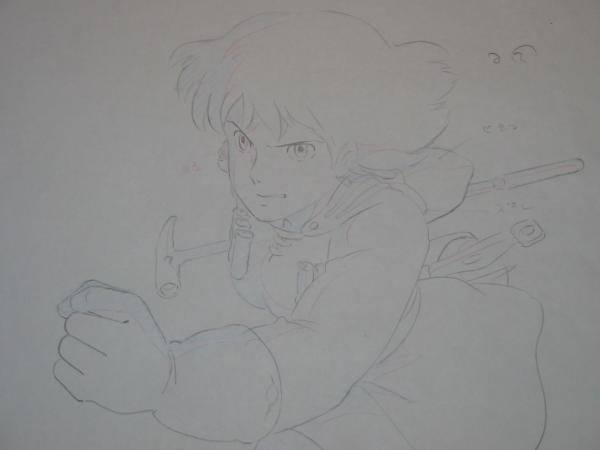 宮崎駿直筆 参考原画ナウシカ セット