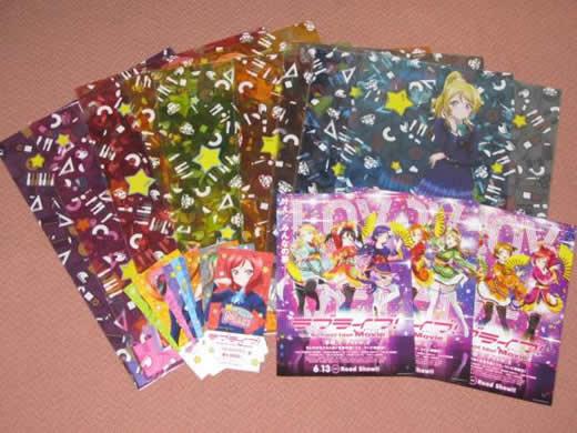 ◆ラブライブ 前売り券 第二弾 クリアポスター 全9種+チラシ3種