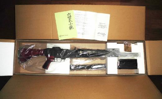ホビーフィックス 六四式小銃 美品 64式 HOBBYFIX JSDF 自衛隊 7.62mm SMG規格適合品