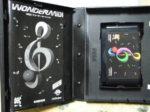 メガドライブ WONDERMEGA ワンダーメガ RG-M1 HWM-5000専用 WONDERMIDI ワンダーミディ MIDI デコーダーカートリッジ箱説付き