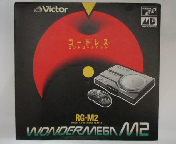 ワンダーメガM2 RG-M2 WONDER MEGA M2 新品未使用