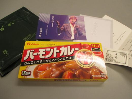 (GK)西城秀樹 お別れの会 記念品一式 ポストカード・CD・カレーなど 永遠のヤングマン