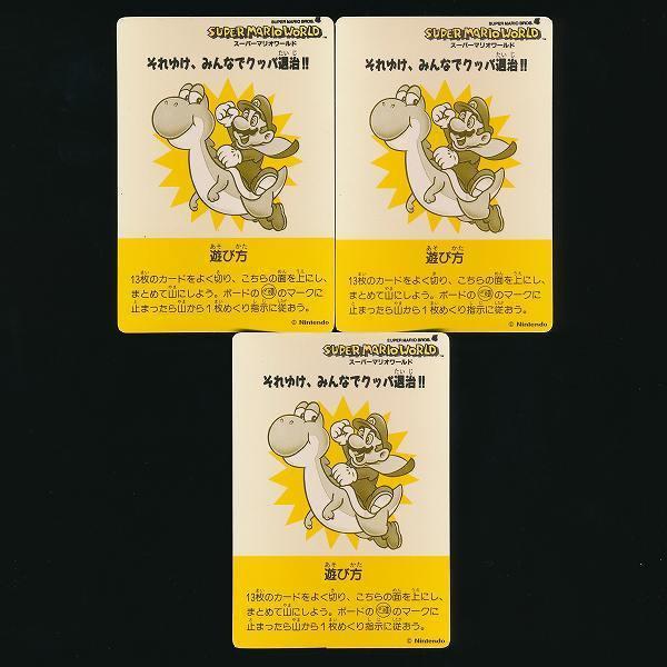 n A787o アマダ スーパーマリオ ミニコロ カード プリズム キラ 3枚 | カードダス | 1円〜