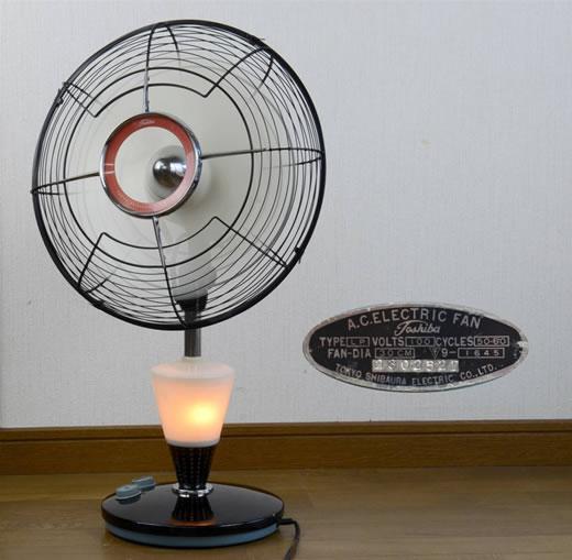 о東京芝浦電気 東芝 ライト付き扇風機 レトロ アンティーク 動作確認済み キューブリック