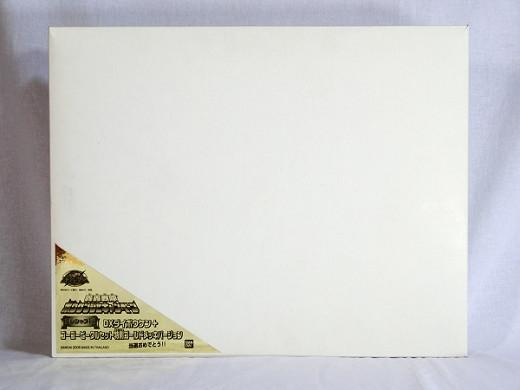 スーパーダイボウケン 金メッキ 金ぴか 懸賞 DX 轟轟戦隊ボウケンジャー 戦隊ロボ懸賞品 戦隊シリーズ
