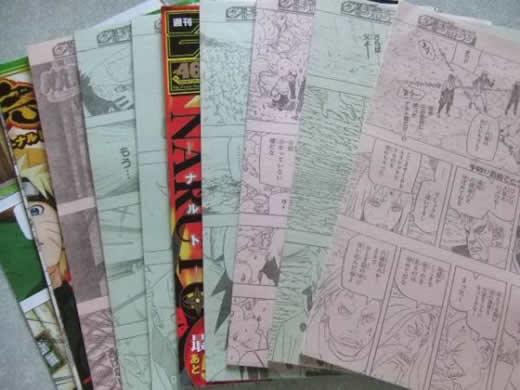 NARUTO  ナルト 71巻続き 691〜最終話 計13話 切り抜き