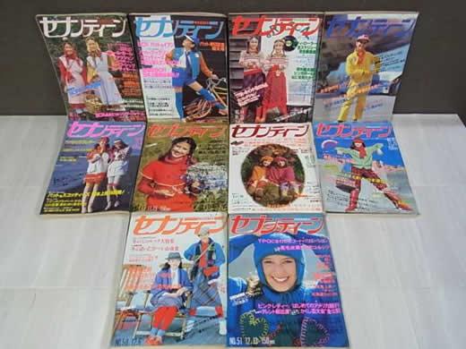 雑誌 セブンティーン 1973〜1978年まで 大量230冊以上set!/M4/17