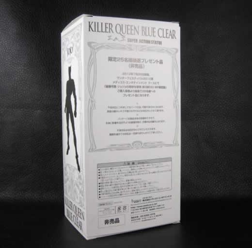 WF2012 キラークイーン ブルークリア版 ジョジョ ワンフェス限定