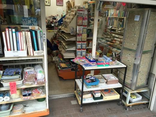 34年続けた京都の小さな文房具店の全在庫を一括処分します。