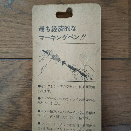 文具店在庫品 希少☆【プラチナソフトペン 青】(S-600)☆未開封