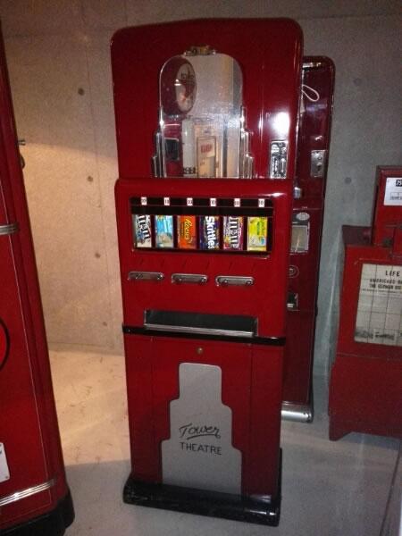 アンティーク ビンテージ 自販機