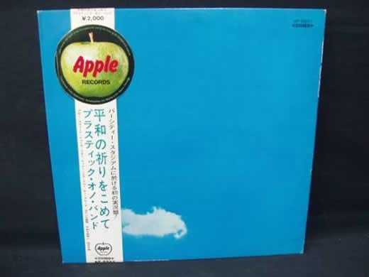 1243■LP(丸帯付 赤盤 AP-8867)■プラスティック・オノ・バンド