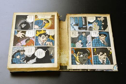 昭和 貸本 漫画 希少 古本 白土三平 「死霊」 日本漫画社